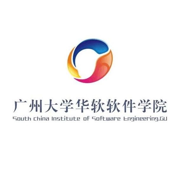广州大学华软学校