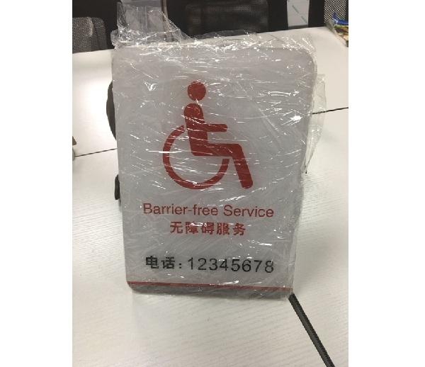 工行-无障碍服务