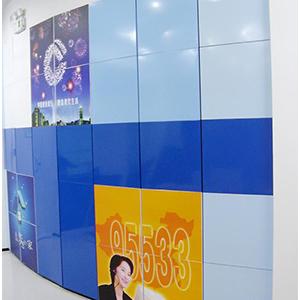 建行形象展示墙
