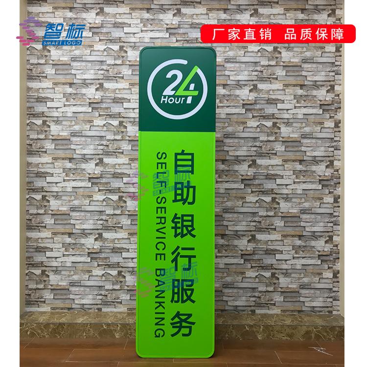 2020最新款邮政24小时自助银行竖式灯箱