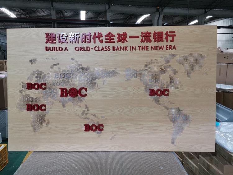 中行世界地图背景墙
